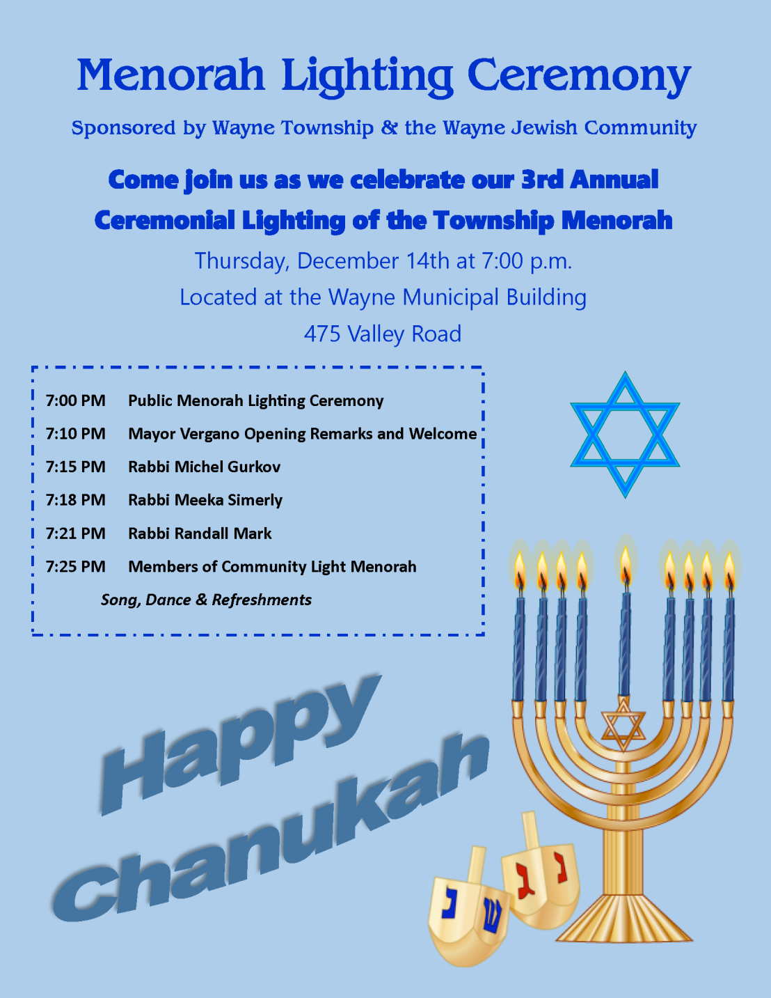2017 Menorah Lighting Ceremony (1)