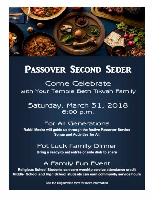 2nd Seder Flyer 2018