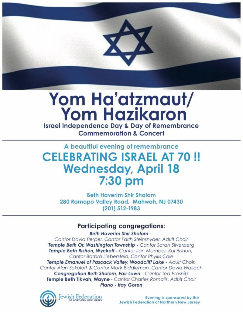 Yom haAtzmaut 4-18-18