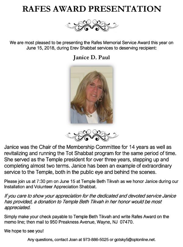Janice RAFES AWARD flyer
