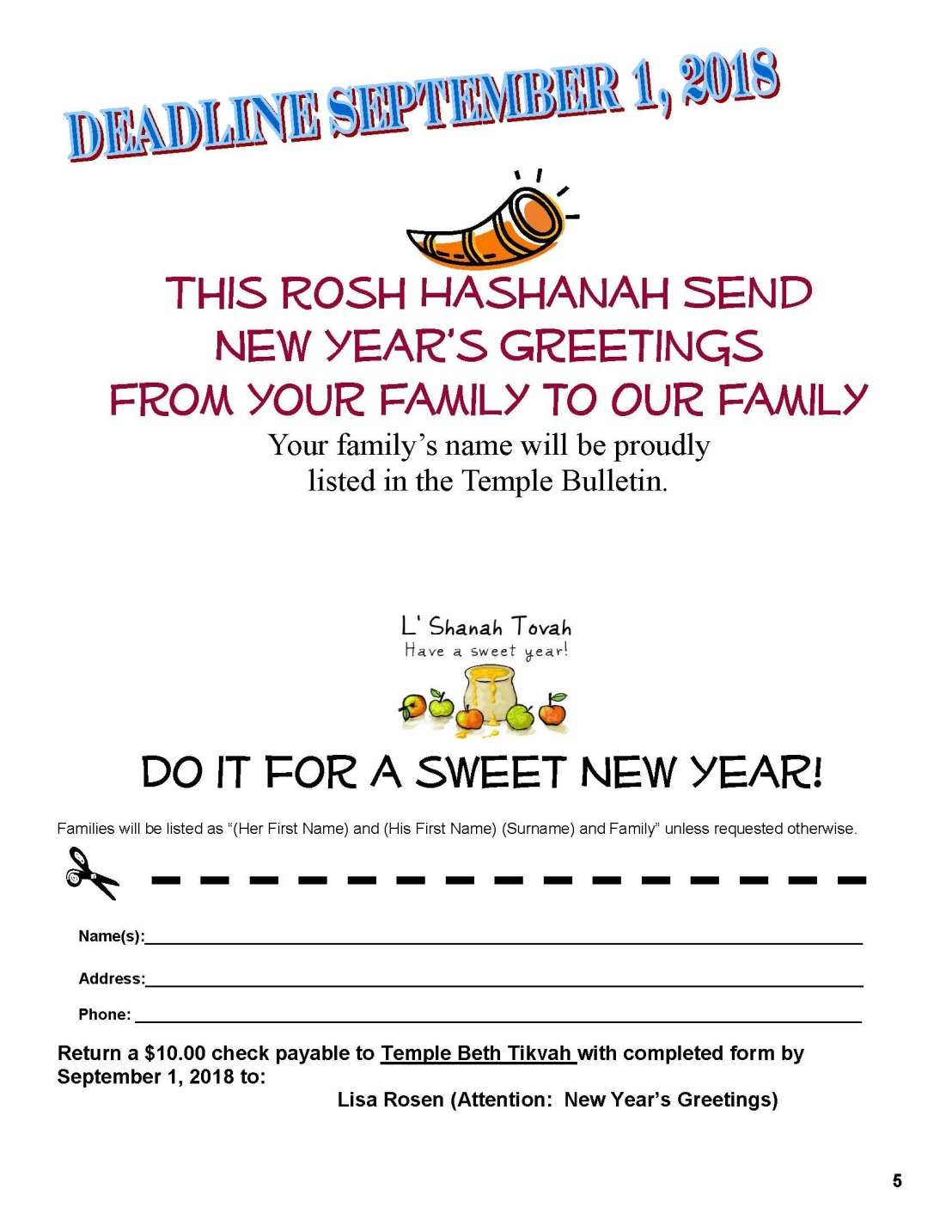 HH #5 RH New Years Greetings Form