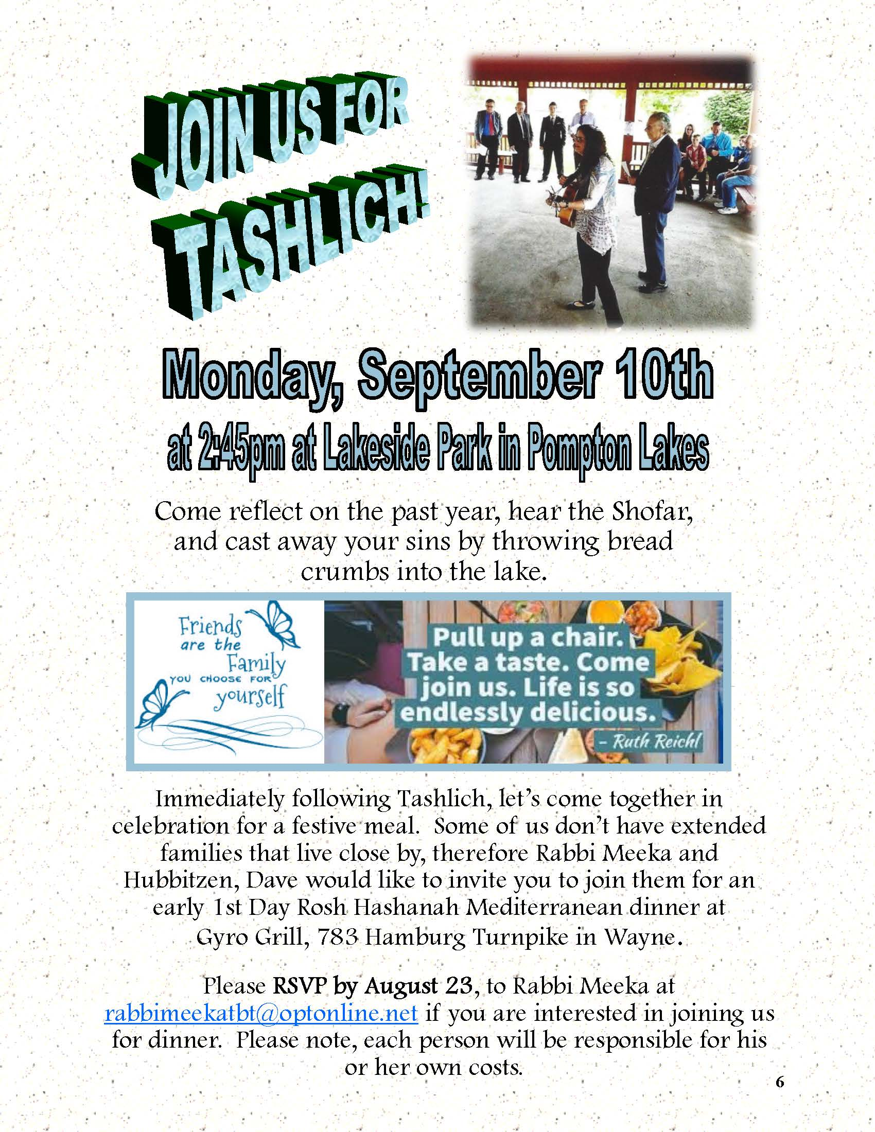 HH #6 - Tashlich-RH Dinner Invite from Rabbi Meeka--2018 (2)
