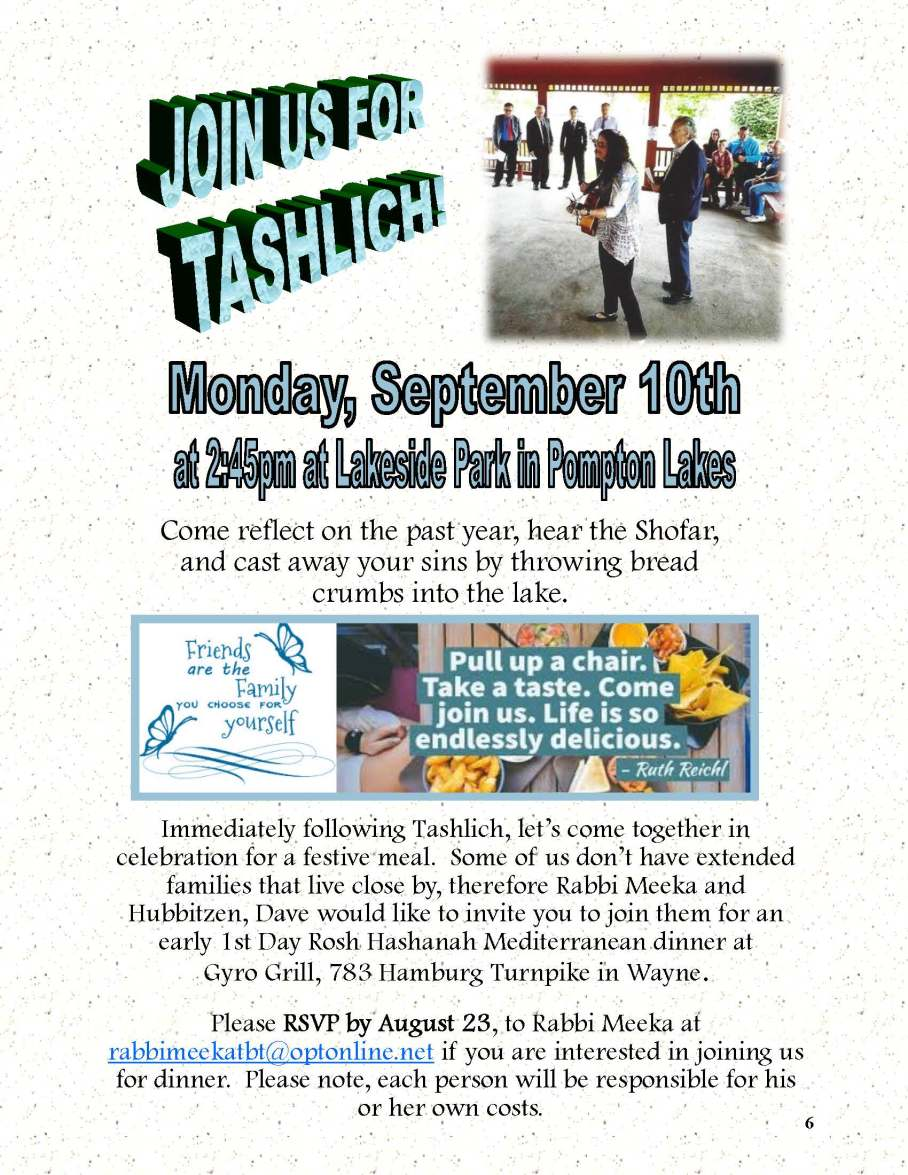 HH #6 - Tashlich-RH Dinner Invite from Rabbi Meeka--2018 (2)