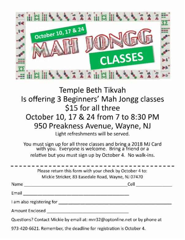 Mah Jogg classes_001