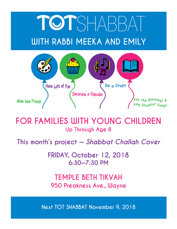 Tot Shabbat flyer October 2018 (1)