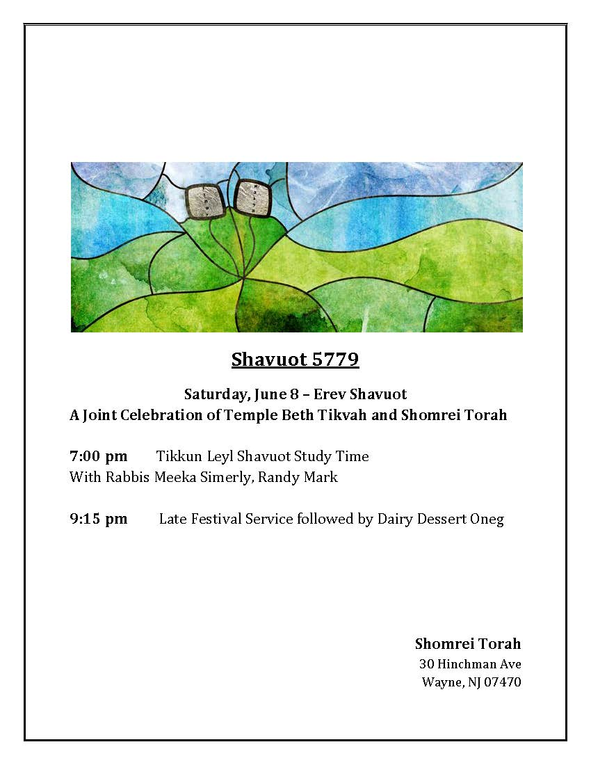 A joint celebration with Shomrei Torah