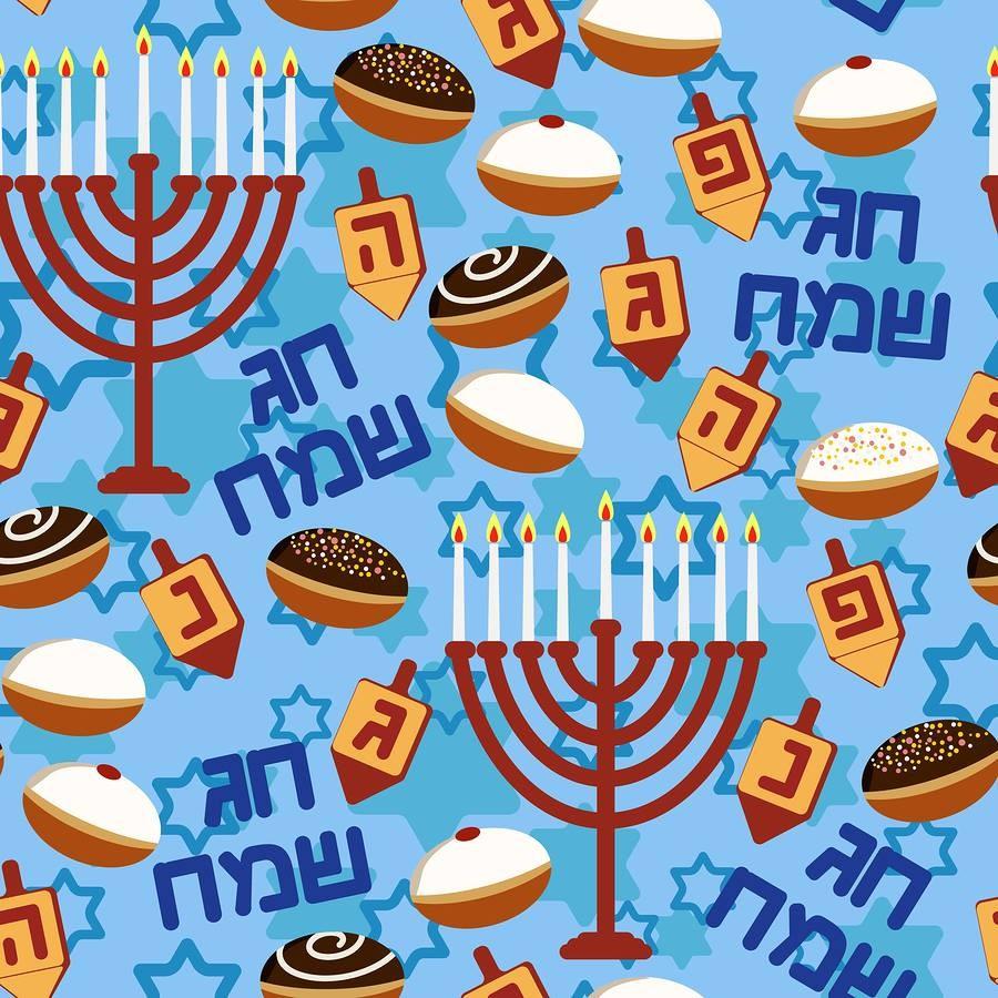 7th grade & Community Hanukkah Dinner